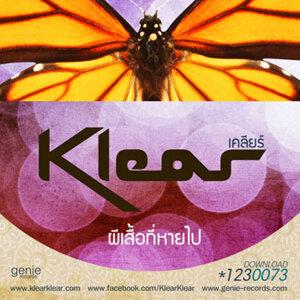 New Album 2012