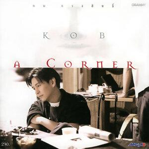 A Corner