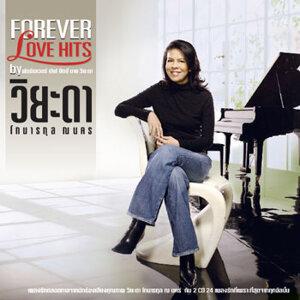 FOREVER LOVE HITS by วิยะดา โกมารกุล ณ นคร