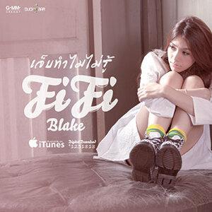FiFi BLAKE (New Single)
