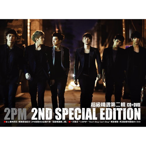 2PM 2ND SPECIAL EDITION