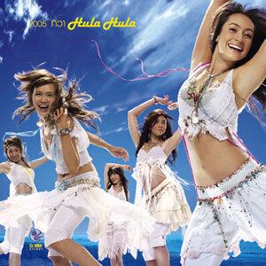 2005 ทิวา Hula Hula