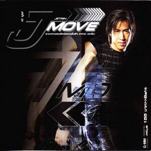 J Move
