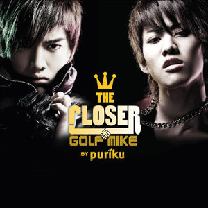 The Closer Golf Mike BY Puriku National Tour Concert