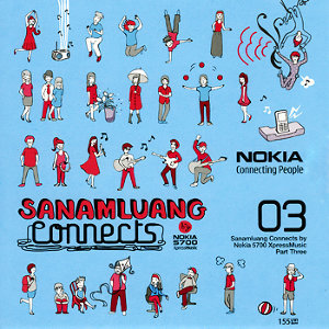 Sanamluang connects by Nokia  5700 XpressMusic Part 03