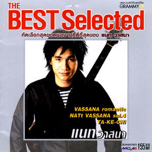 The Best Selected