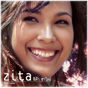 Zita ซีตา ซาไลย์