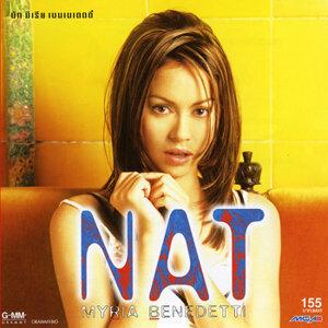 นัท มีเรีย เบนเนเดดตี้