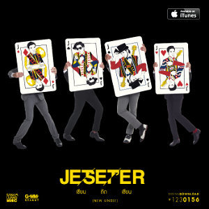 JETSET'ER (New Single)