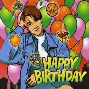 Happy Birthday (Sgl) กัปตัน ภูธเนศ