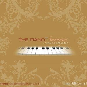The Piano ศรัณย่า