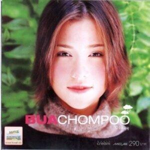 BuaChompoo