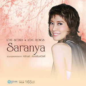 LOVE SCENES LOVE SONGS Saranya
