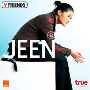 V Friends จีน ธัญนันท์ Jeen