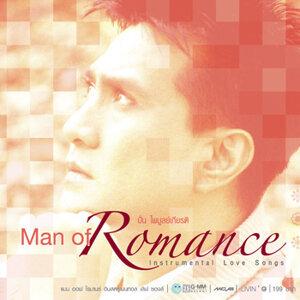ปั่น ไพบูลย์เกียรติ Man of Romance Instrumental Love Songs