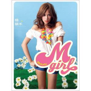 M-girl