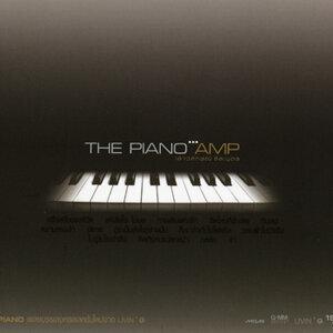 The Piano Amp