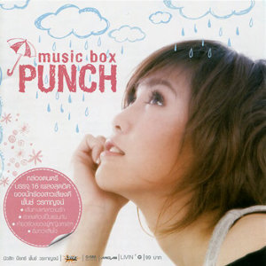 MUSIC BOX PUNCH
