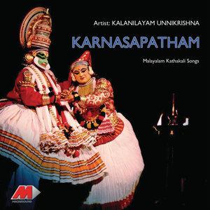 Karnasapadham - Kathakali