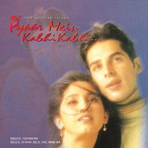 Pyaar Mein Kabhi Kabhi (Original Motion Picture Soundtrack)