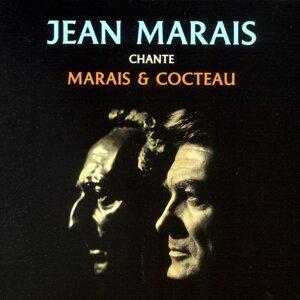 Marais chante Marais et Cocteau