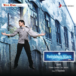 Panivizhum Nilavu (Original Motion Picture Soundtrack)