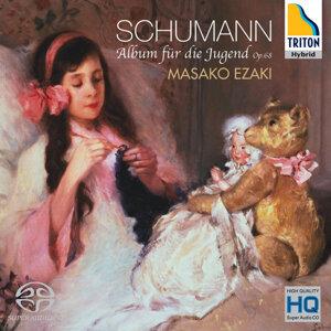 Schumann: Album Fur Die Jugend Op.68 (シューマン:子供のためのアルバム 作品68)