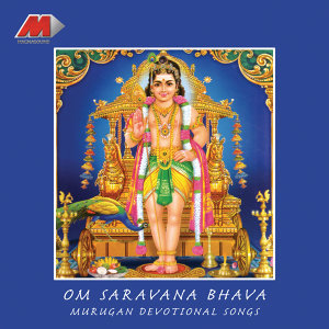 Om Saravana Bhava (Original Motion Picture Soundtrack)
