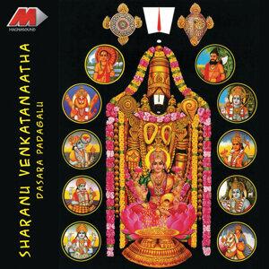 Sharanu Venkatanatha