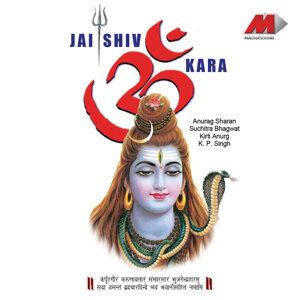 Jai Shiv Om Kara
