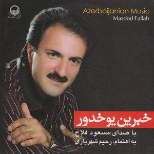 Khabarin Yokhdur (Music of Azerbaijan)