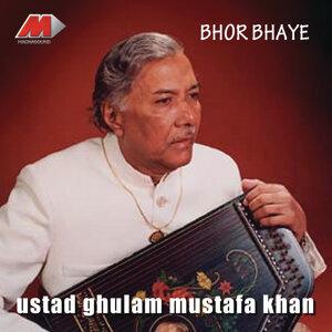 Bhor Bhayee
