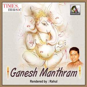Ganesha Manthram