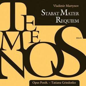 Temenos - Stabat Mater/Requiem