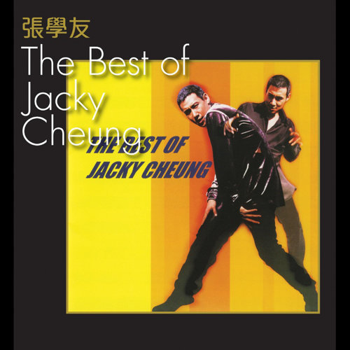 The Best of Jacky Cheung (The Best of Jacky Cheung)