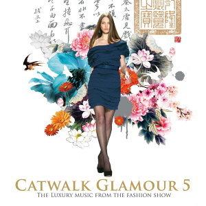 Catwalk Glamour 5(靚履迷蹤5)