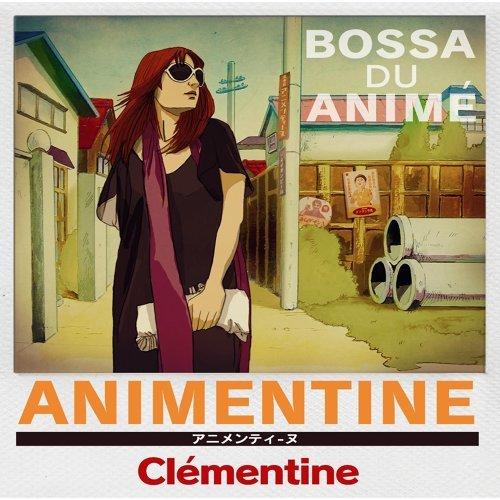 Bossa Du Anime