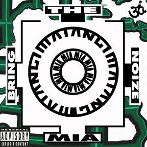 Bring The Noize - Explicit