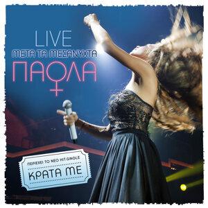 Meta ta Mesanihta (Live)