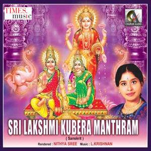 Sri Lakshmi Kubera Manthram - Single