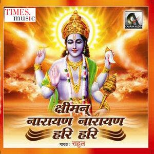 Sriman Narayana Narayana Hari Hari - Single