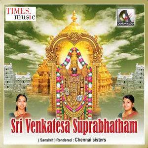 Sri Venkateswara Suprabhatham