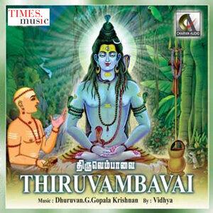 Thiruvambavai