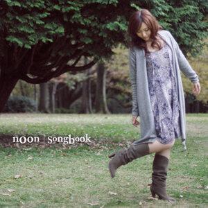 Songbook (澄澈。歌謠集)