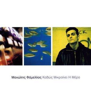Kathos Mikreni I Mera