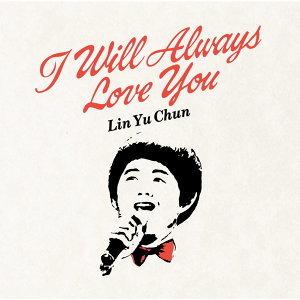 日本限定EP - I Will Always Love You
