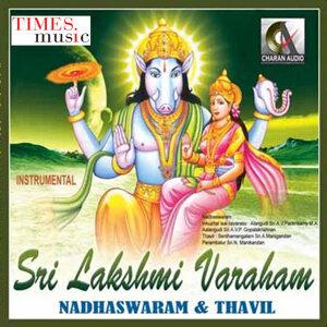 Sri Lakshmi Varaham