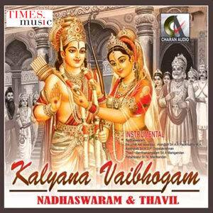 Kalyana Vaibogham