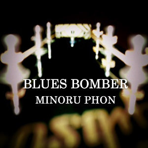 Blues Bomber - Single