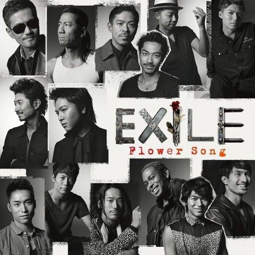 「EXILE(放浪兄弟)-Flower Song」的圖片搜尋結果